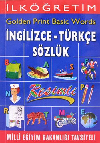 İlköğretim İngilizce Türkçe Sözlük