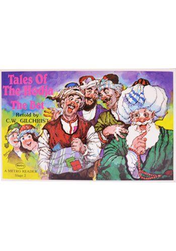 Tales of The Hodja The Bet